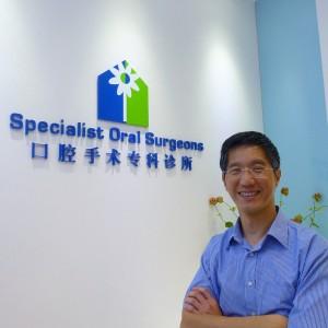 Dr Lim Keng Ann